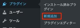 日本語文字化け対策