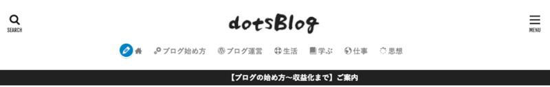 ブログ3ヶ月目の運営レポート