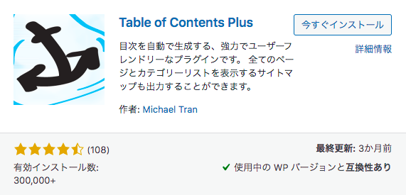 Table of Contents Plus