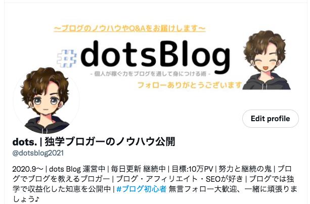 Twitter(@dotsblog2021)